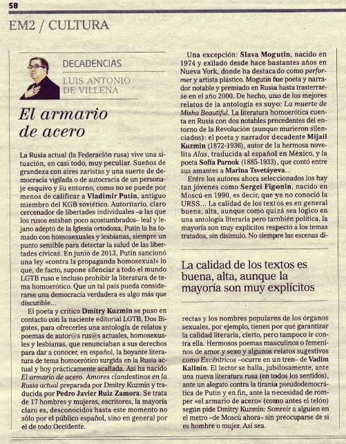 Reseña de 'El armario de acero' escrita por Luis Antonio de Villena para El Mundo